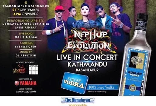 Nephop Concert in Nepal