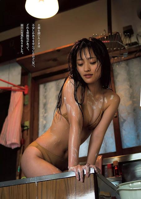 Kotani Riho 小谷里歩 Weekly Playboy No 38 2015 Photos 3