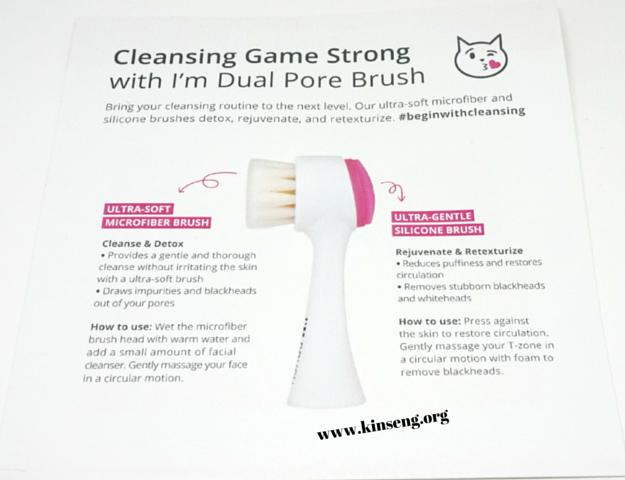 I'm Meme I'm Brush Dual Pore Brush Review, How to Use, Tips & Tricks!
