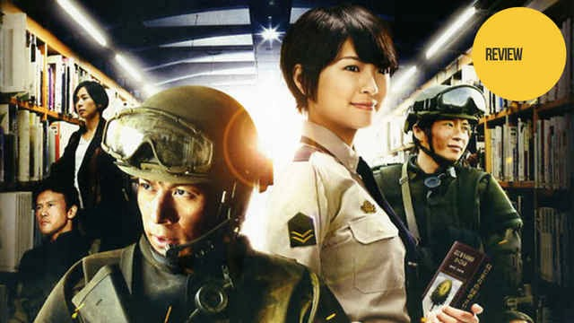 Library War: The Wings of Revolution Movie Subtitle Indonesia