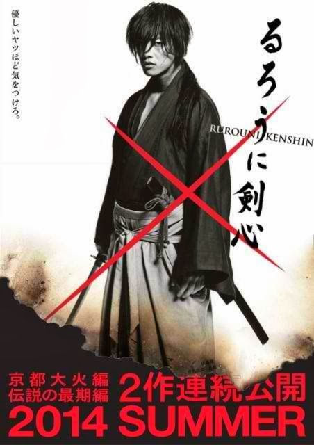 Rurouni Kenshin The Great Kyoto Fire poster