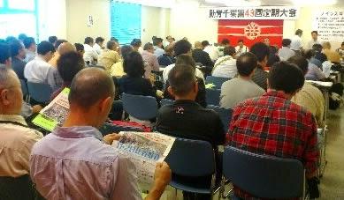 http://www.doro-chiba.org/nikkan_dc/n2014_07_12/n7776.htm