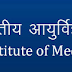 All India Institute of Medical Science AIIMS Rishikesh 1481 Various Posts AIIMS Manager Direct Recruitment-15/03/2014