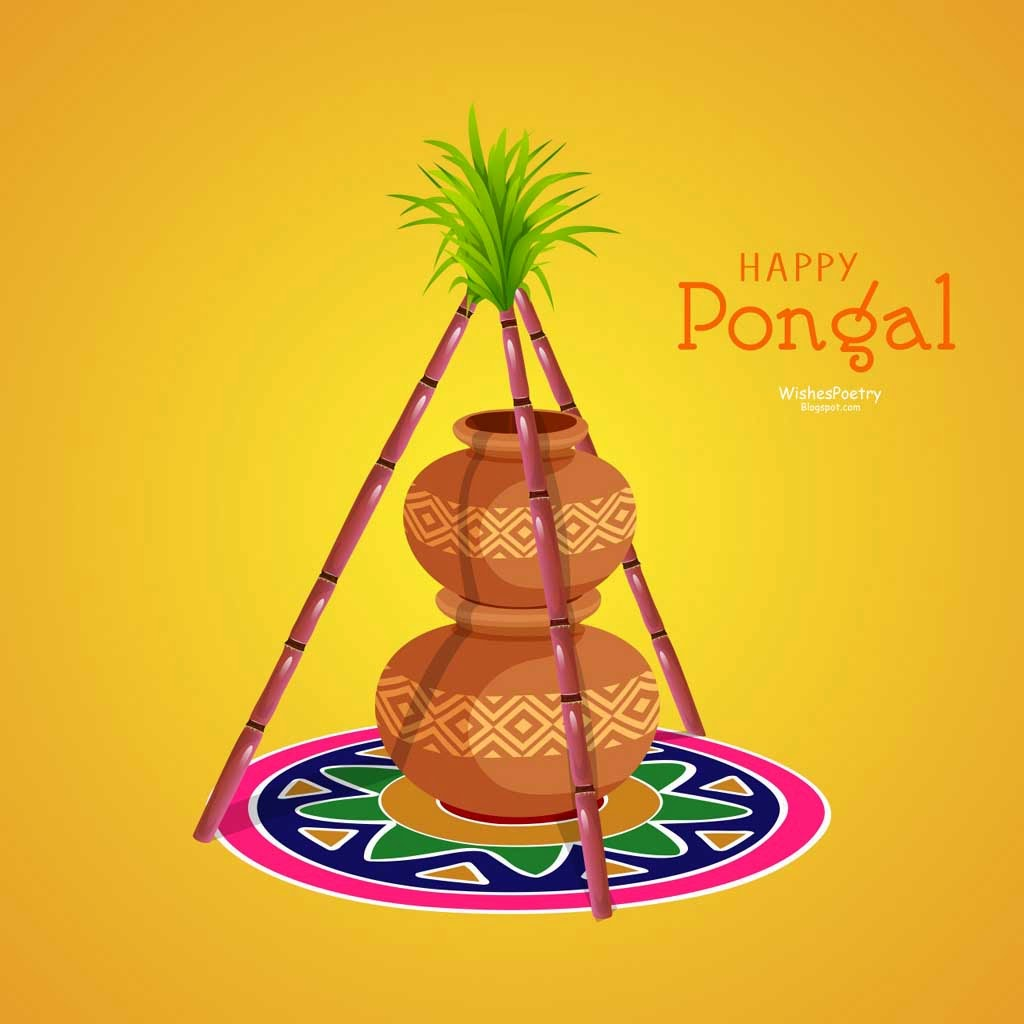 Pongal Wishes Sayings Qoutes 2014 and Wallpapers