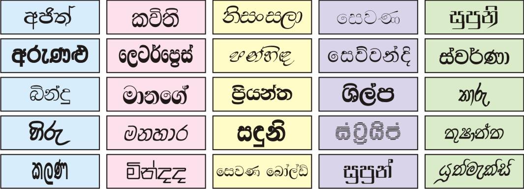 Madura Sinhala Font Free Download