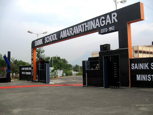 Sainik School Amaravathinagar