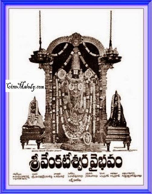 Sri Venkateswara Vaibhavam 1971