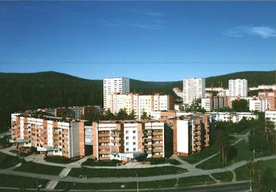 город Новоуральск