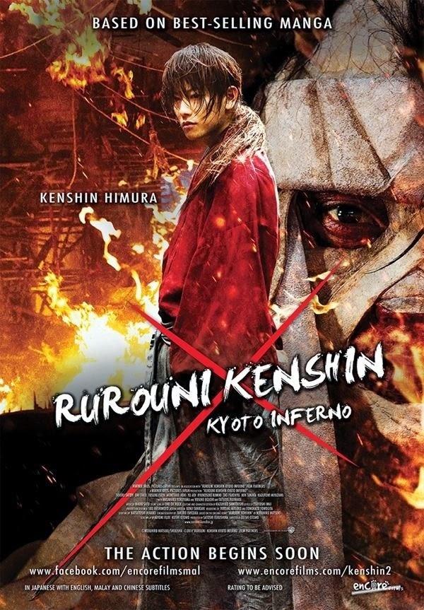 Đại Hỏa Kyoto - Rurouni Kenshin: Kyoto Inferno