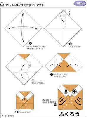 Origami: coruja