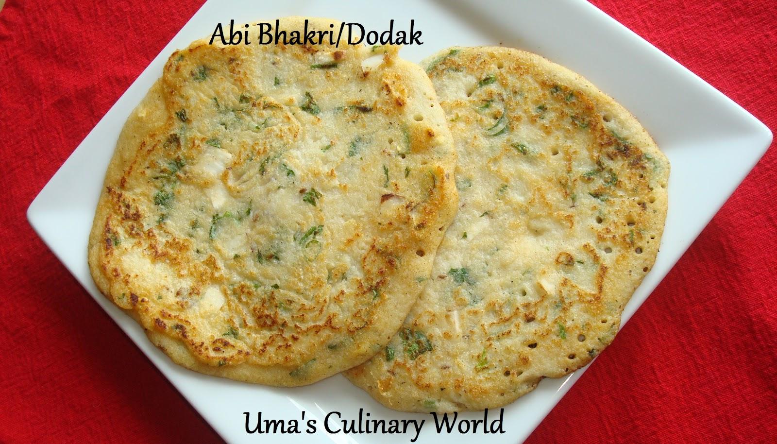 Dodak or Abi Bhakri - Urad Dal PancakesUrad Dal Recipe