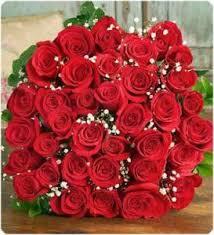ეს ლამაზი ყვავილები თქვენთვის მომიძღვნია