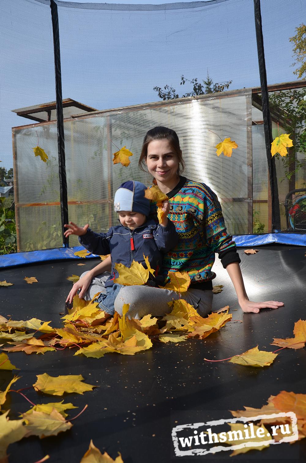 Fall Activities, Батут осенью, игры на улице осенью