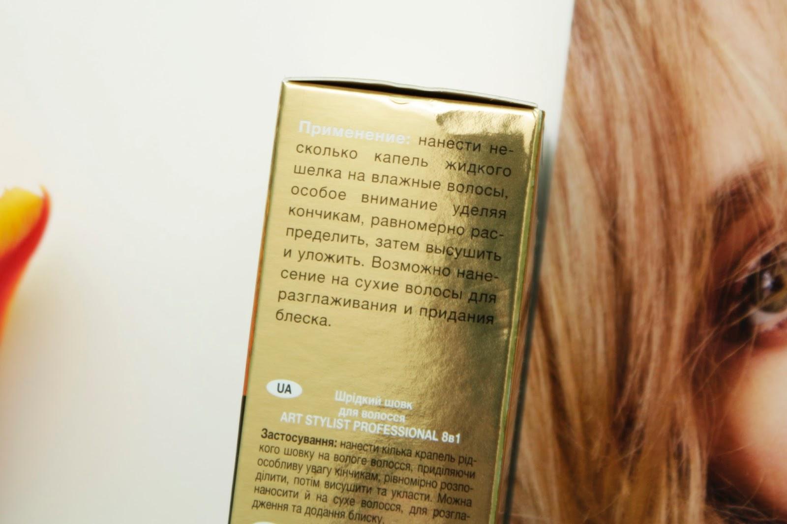 Маски для волос мокрые или сухие волосы