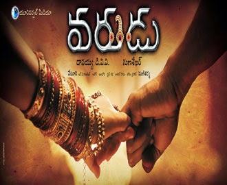 Varudu Telugu Songs