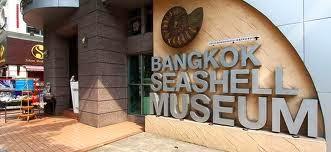 أهم عشر متاحف في بانكوك تايلاند