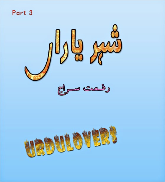 Shahar-E Yaraan Part 3 Urdu Novel Read Online
