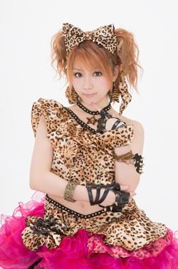 Morning Musume Tanaka Reina Help Me Pics