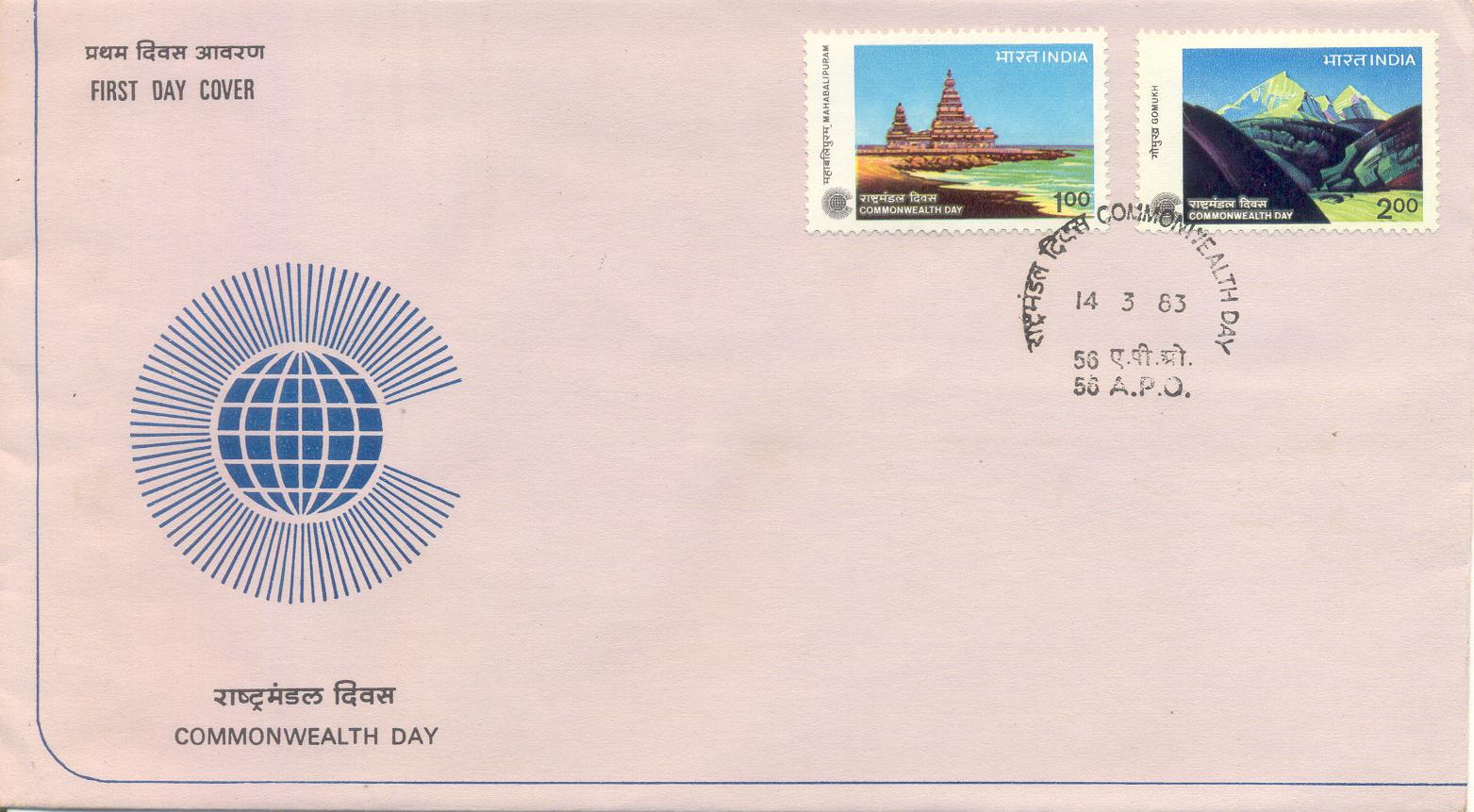 My Indian Stamps And First Day Covers 1983 Commonwealth Day 1431983