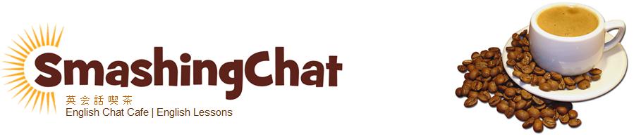 SmashingChat