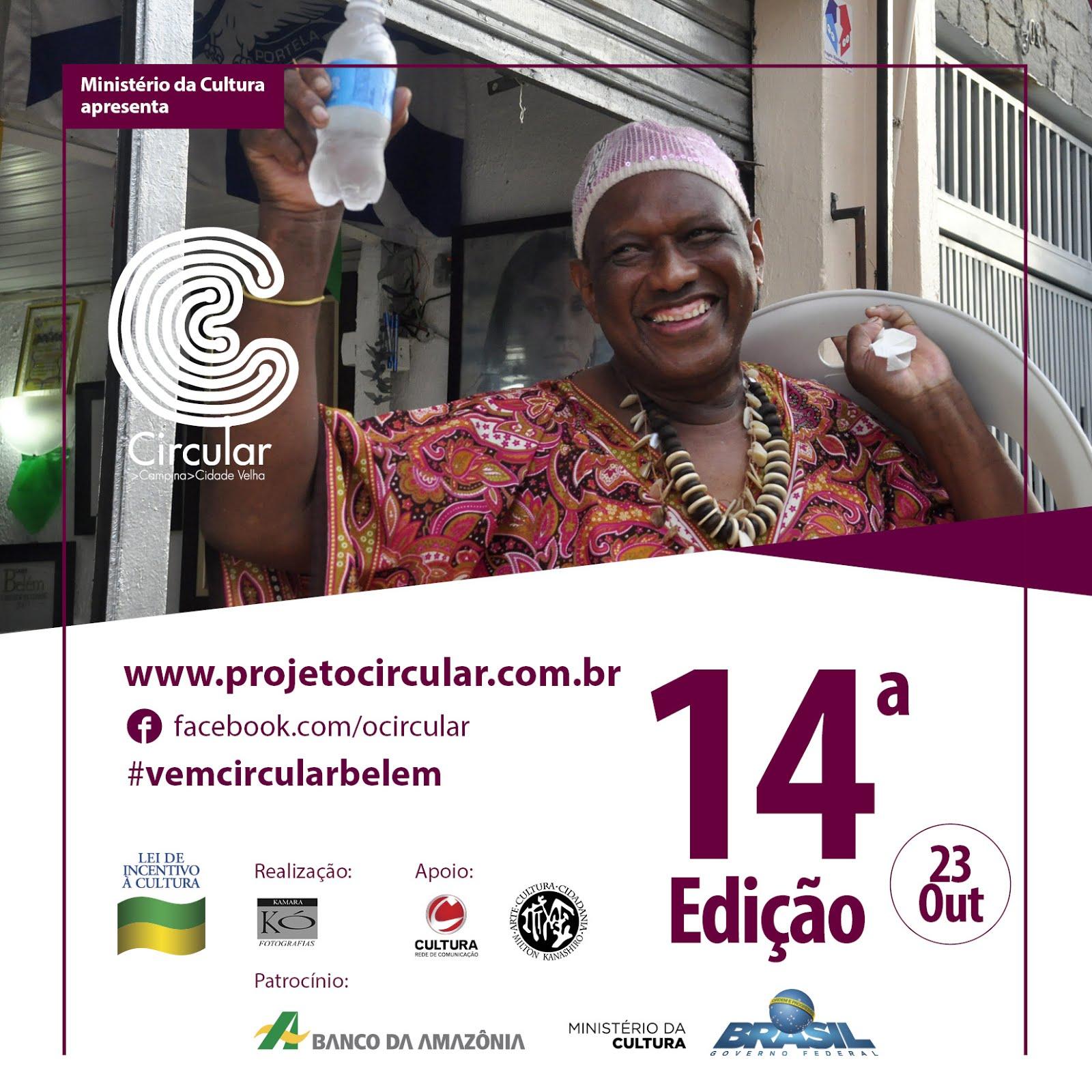 DOMINGO, 23 DE OUTUBRO