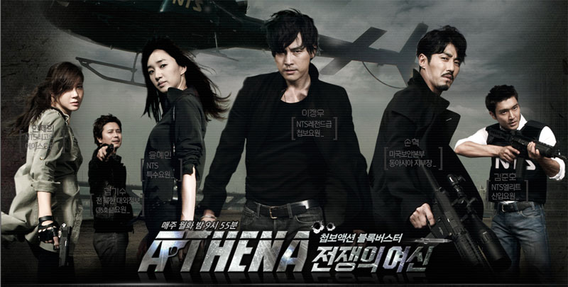 Athena - drama Korea