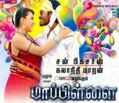 Watch Mappilai (2011) Tamil Movie Online