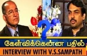 Kelvikkenna Bathil : Exclusive Interview with V.S.Sampath 26-01-2015