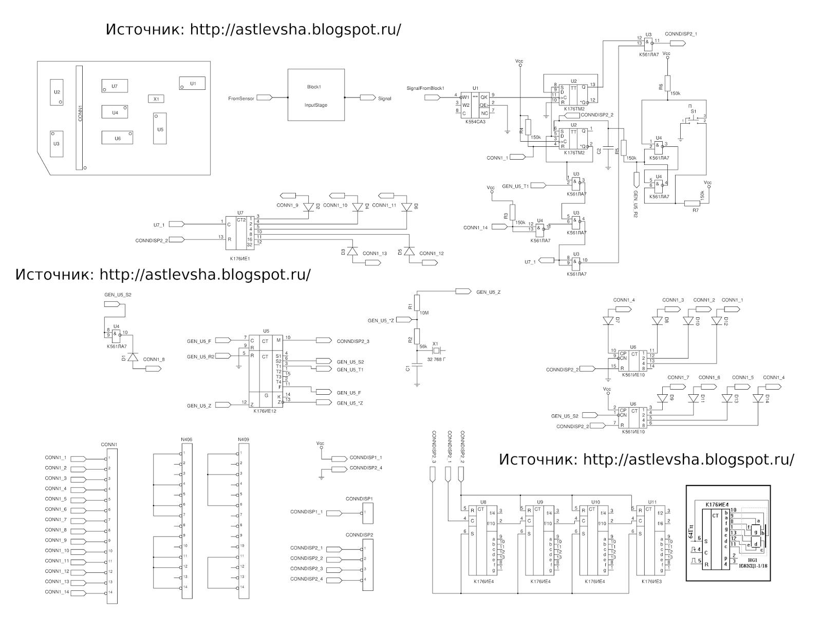Принципиальная электрическая схема ГМЦМ-1