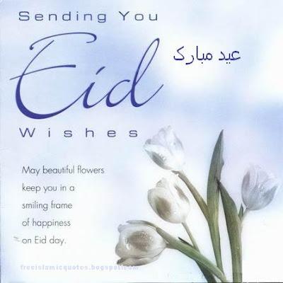 free eid mubarak nice wallpaper