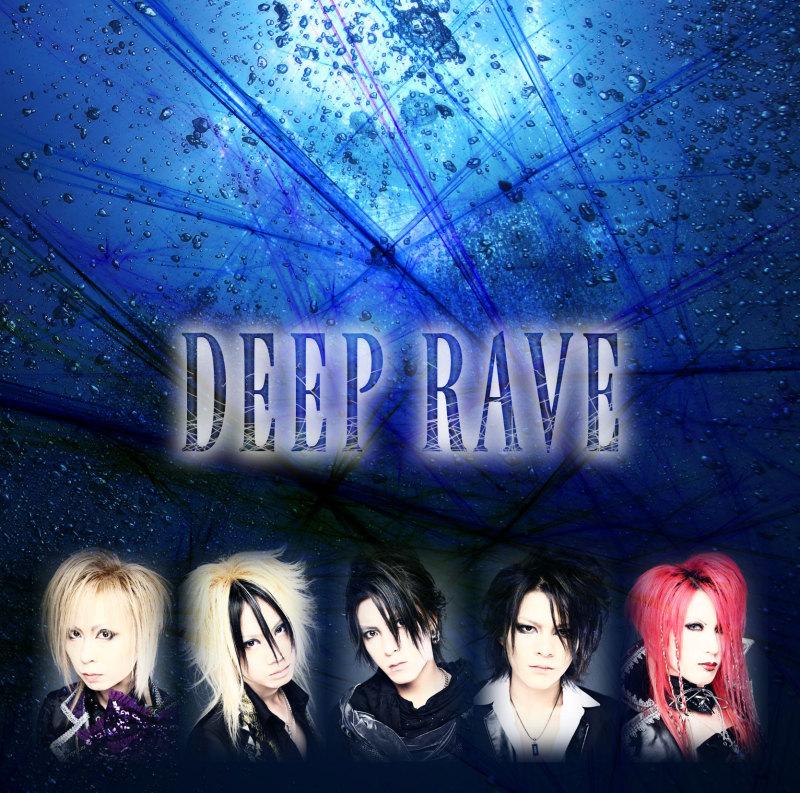 Japanese j music j rock vk love new band deep rave for Deep house rave