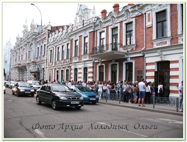 Краснодар. Музей Фелицина. Ночь музеев