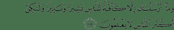 Surat Saba' Ayat 28