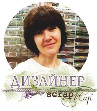 ДК ScrapМир