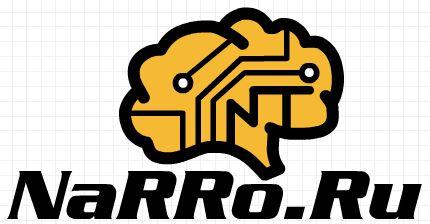 NaRRo.ru     Расскажу...