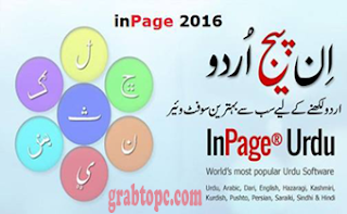 Inpage-Urdu-2016-free-download