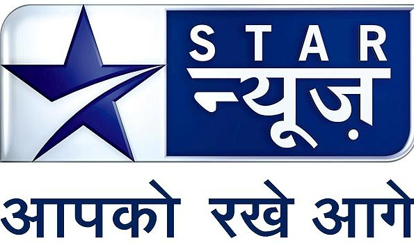 news hindi channel watch online star news channel star news channel