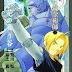 Fullmetal Alchemist [Light Novel]