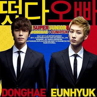 Super Junior - Oppa, Oppa
