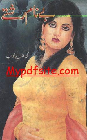 Bay Naam Rishtay By Mohayudin Nawab