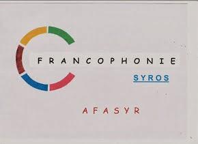 La francophonie de Syros