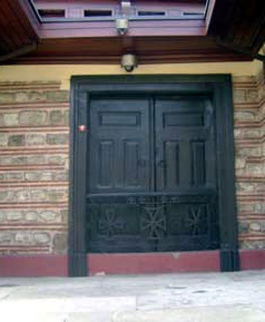 Kin Kapısı