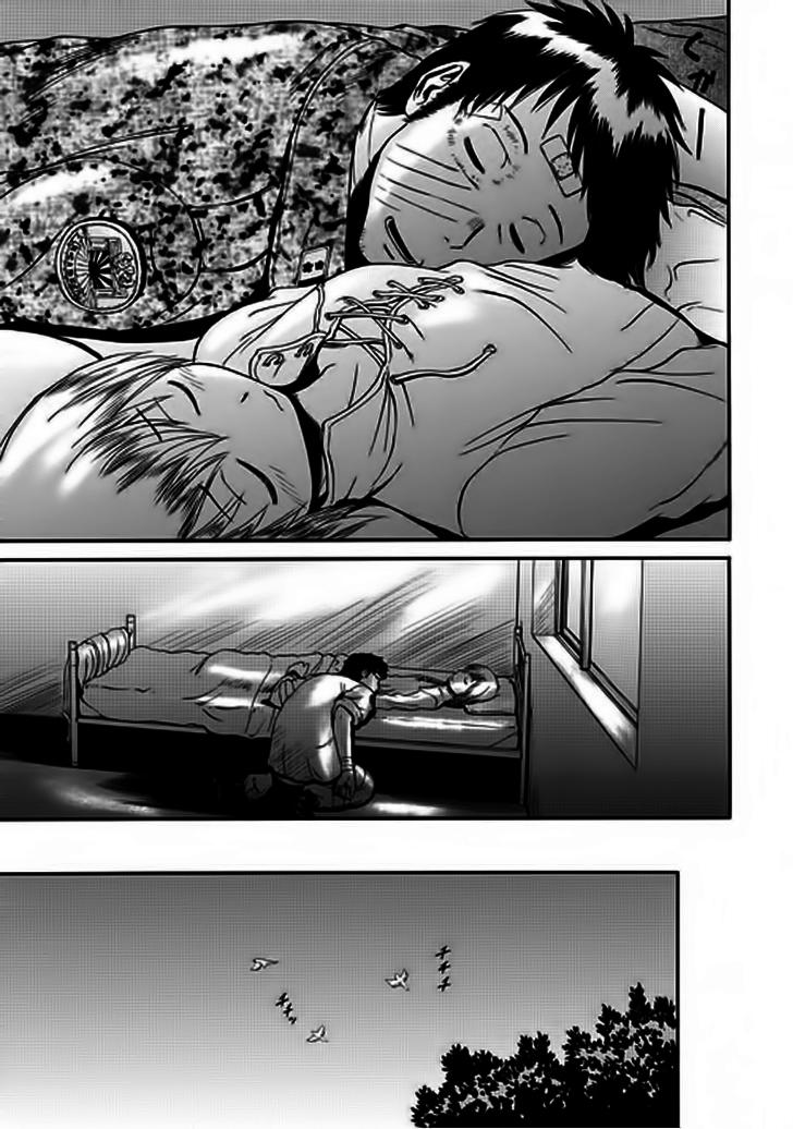 Gate – Jietai Kare no Chi nite, Kaku Tatakeri chap 16 Trang 13 - Mangak.info