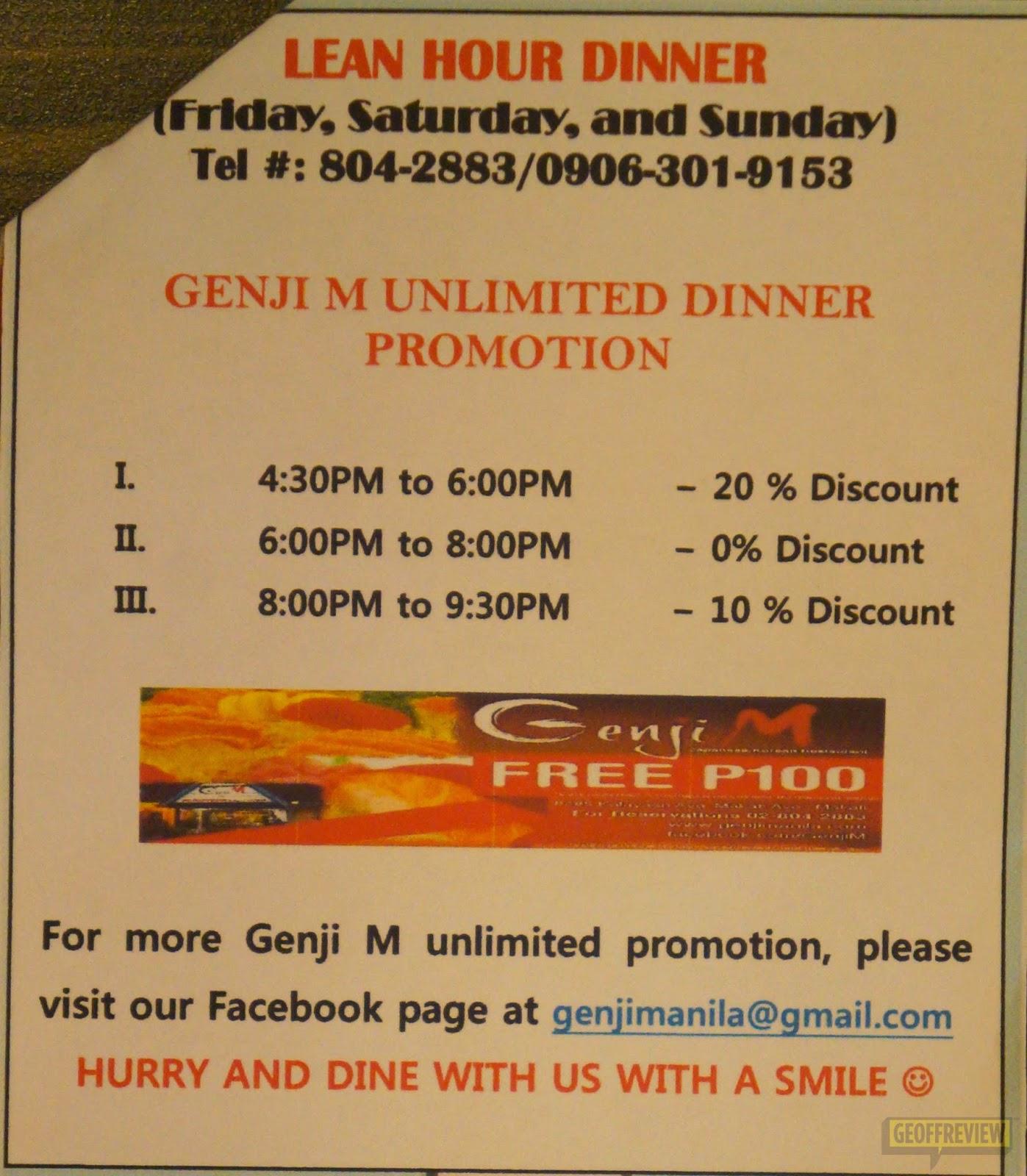 genji m dinner promo