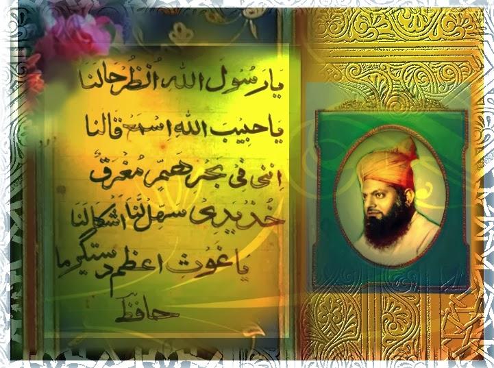 Hazrat Maulana Muhammad Shafee allama kaukab noorani okarvi