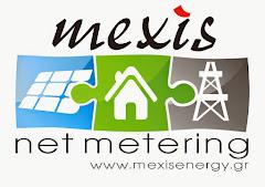 Νέα Υπηρεσία:NET METERING-Εξασφαλίζετε ΔΩΡΕΑΝ ρεύμα για 25 χρόνια!!!