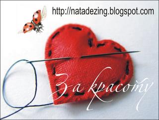 Наградки блогу