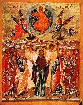 ASCENCIÓN DEL SEÑOR Fiesta 7º Domingo de Pascua