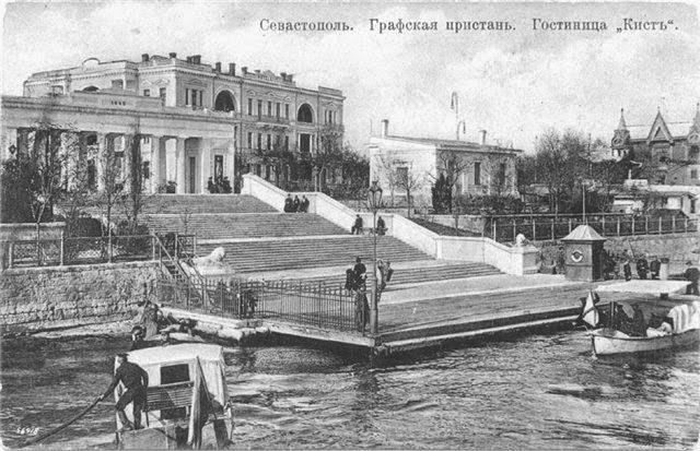 Гостиница Кист в Севастополе