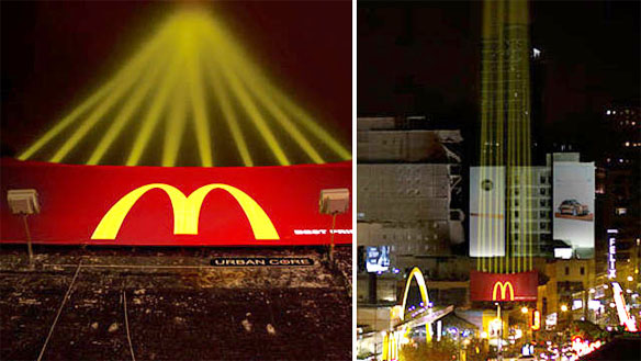 High Beam Lights for McDonald Campaign, Hits the Web